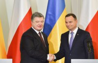 Poroshenko, Duda condemn EU decision on OPAL pipeline