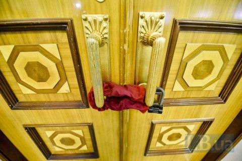 Parliament takes recess until 5 Feb