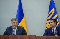 Cherkasy regional administration head replaced