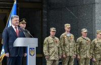 Ukraine's Poroshenko says Russia exploiting WWII history