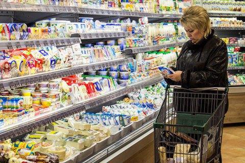 Prices shrink three months in row in Ukraine