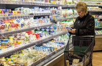 Prices shrink three months in row in Ukraine