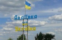 Three Ukrainian soldiers wounded amid ceasefire