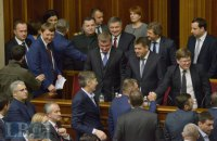 New faces in Hroysman's government. Part one: ex-MPs