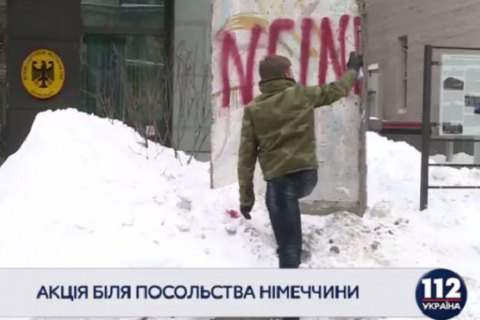 Poroshenko slams MP's anti-German stunt as unacceptable
