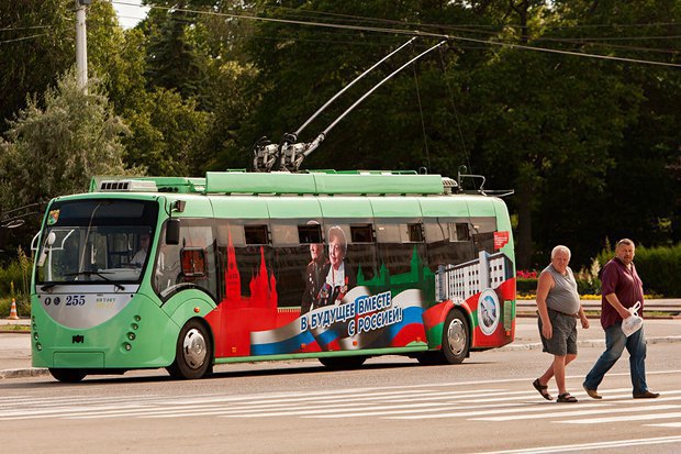 A trolleybus in Tiraspol