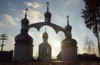 Ukrainian autocephaly as moral challenge