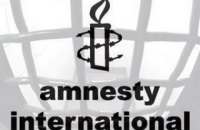 Amnesty International frowns at detentions over Soviet symbols