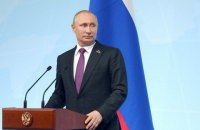 "Putin accuses Ukrainian authorities of ""Russophobia"""