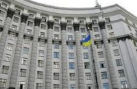 New Ukrainian cabinet approved