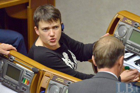 Parliament security committee wants Savchenko out
