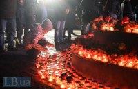 Ukraine commemorates victims of 1932-33 Holodomor