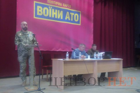 Joint Forces colonel running for president on own initiative – command