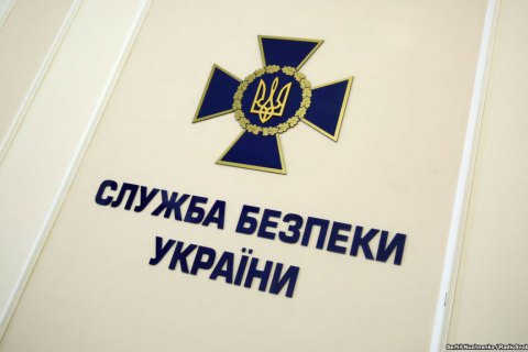 Security Service raids security firm associated with Medvedchuk