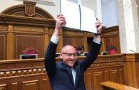 Parliament speaker signs language bill