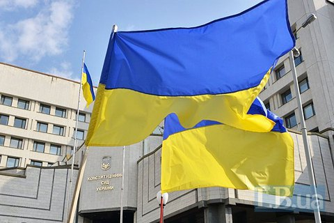 Rada adopts new version of Constitutional Court bill