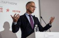 "Lozhkin, Klitschko, Israeli ambassador present ""The Road to Babi Yar"" film"