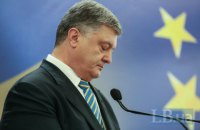 Poroshenko on MH17 downing anniversary: terrorists must now that there is no escape from crime