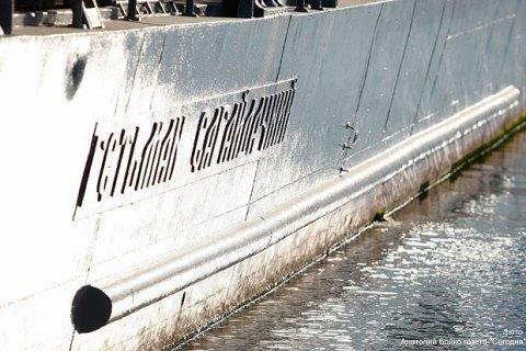 Ukrainian president changes Navy commander - source