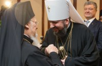 Ecumenical Patriarch signs Tomos for Ukrainian Church