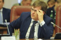 New deputy PM refuses to pay pensions in separatist Donbas