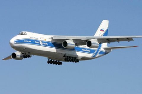 Antonov, Russia's Volga-Dnepr close joint airline