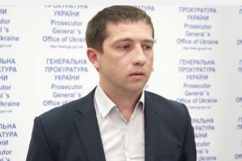 Prosecutor-general appoints Serhiy Kiz his deputy