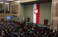 Polish Sejm recognizes Volyn massacre as genocide