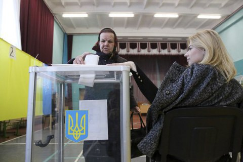 Turnout in presidential election exceeds 63%