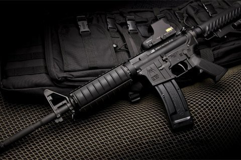 Ukraine to manufacture M16 rifle