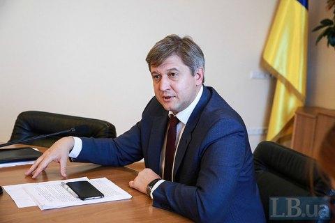 Danylyuk says new energy market should be postponed