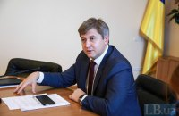 Danylyuk says new energy market should be postponed