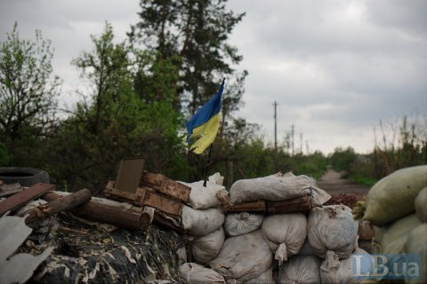Ukrainian soldier wounded near Zaytseve
