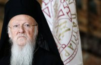 Ecumenical Patriarch takes Moscow down a peg over church relations with Ukraine