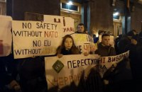 """Guard in Bankova"" rally underway outside presidential office"