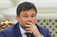 Ukrainian president replaces chief of staff