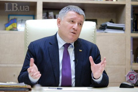 Zelenskyy on petition to fire Avakov: not up to me