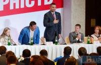 Klitschko to step down as chair of Petro Poroshenko Bloc