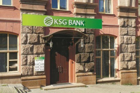 NBU uncovered KSG Bank-based conversion center