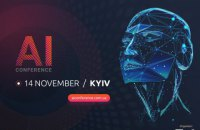 Artificial intelligence for business: AI Conference Kyiv to be held on 14 Nov