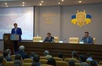 Former top prosecutor's deputy heads Kyiv office