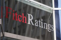 Fitch leaves Ukraine with low rating