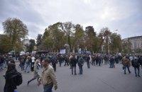 """Silence Kills"" rallies outside president's office"