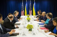 US unblocked granting Ukraine 1bn dollars in loan guarantees