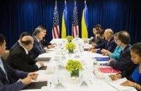US unblocked granting Ukraine 1bn dollars in loan guarantees