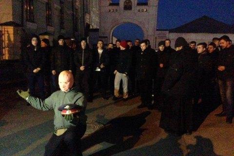 Nationalists rally outside Kyiv Pechersk Monastery