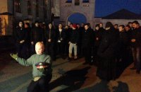 Nationalists rally outside Kyiv Pechersk Monastery
