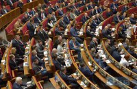 Parliament bans Russians from monitoring elections