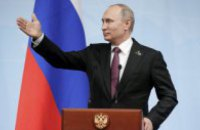 "Russia in the world: from G8 to ""axis of evil"""