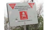 Ukraine leads in landmine casualty count